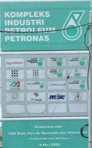 Petronas sign board