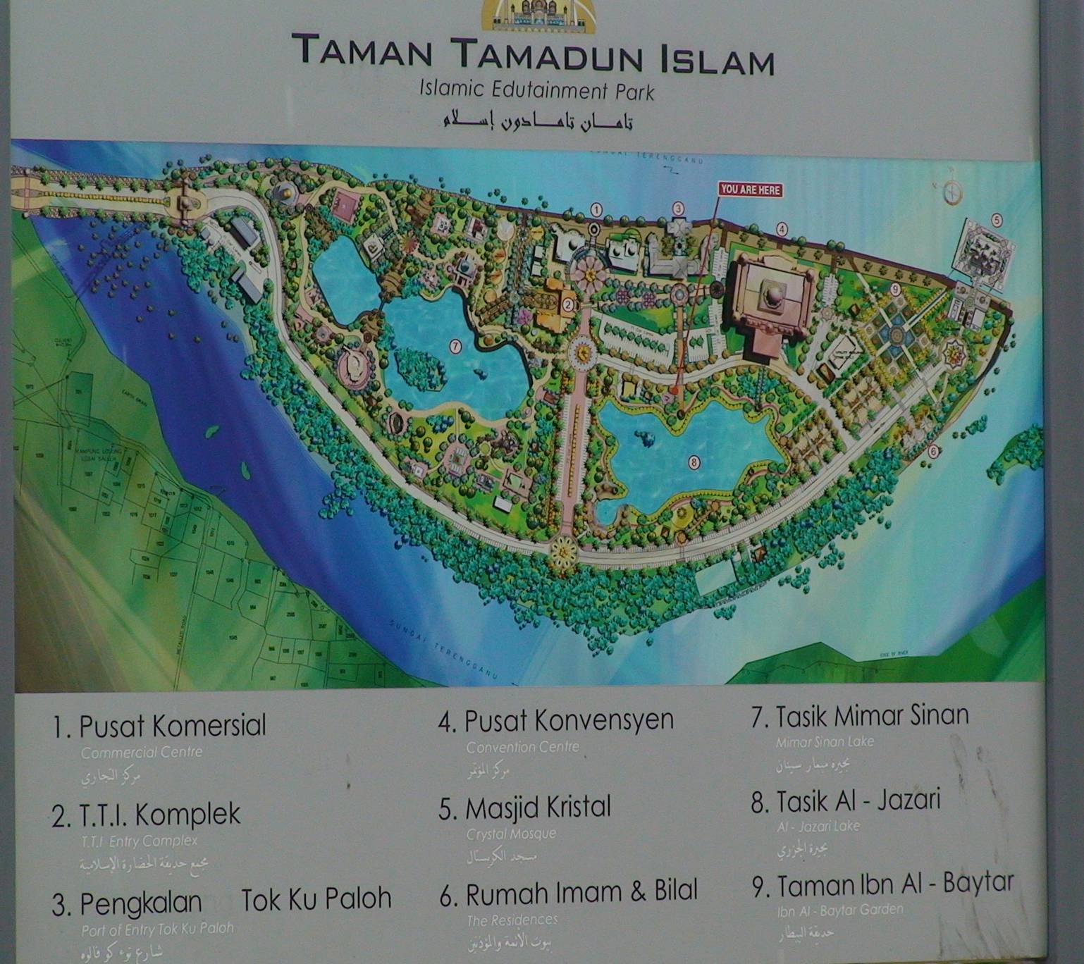 tama muslim Welcome to ict-masjid al-qassam donate support our beautiful community, and may allah multiply your rewards.