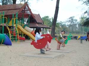 ali-playgroundbb2