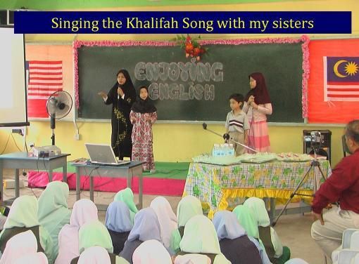 ali-khalifahsong-skph