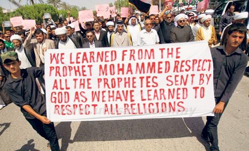 Prosvijedi zbog filma o proroku Muhamedu. Image