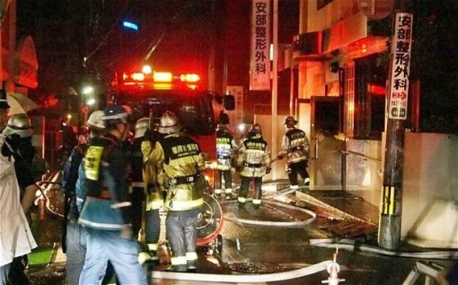 Firefighters attempt to contain a fire at a hospital in Fukuoka Photo: GETTY IMAGES