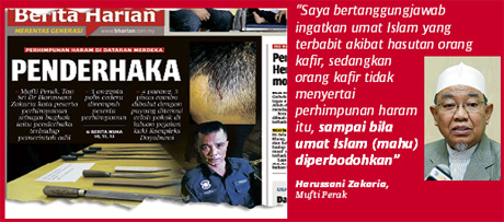 Image credit to Berita Harian, January 4, 2014.