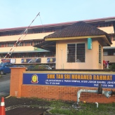 The front view of the SMK Tan Sri Mohamed Rahmat, Kempas, Johoe Bahru.