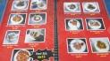 The menu of the restaurant
