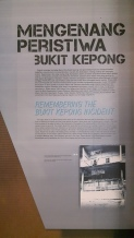 Catatan tentang sejarah hitam Bukit Kepong.