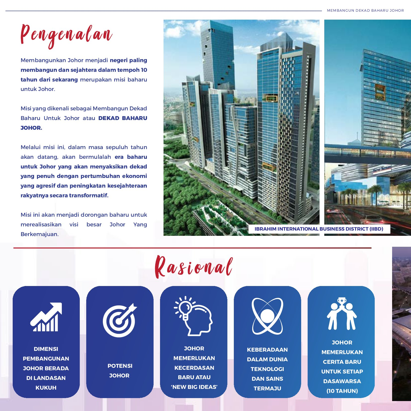 brochure dekadbaharujohor 002 ahmad ali karim s weblog