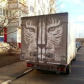 Driving behind this particular drawing may be a little intimidating. (CEN)
