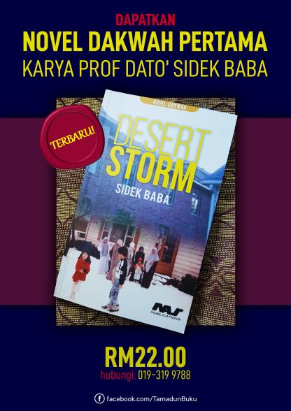 Desert Storm poster1