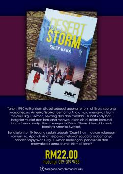 desert-storm-poster2