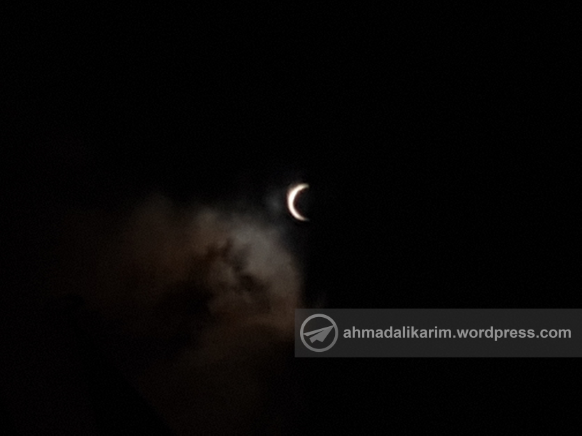 (SHAH ALAM) Gerhana matahari separa dapat dilihat di Masjid Sultan Salahudin Abdul Aziz Shah pada waktu kemuncaknya tengah hari tadi. — 26/12/2019 | (c) Ahmad Ali Karim, 2019