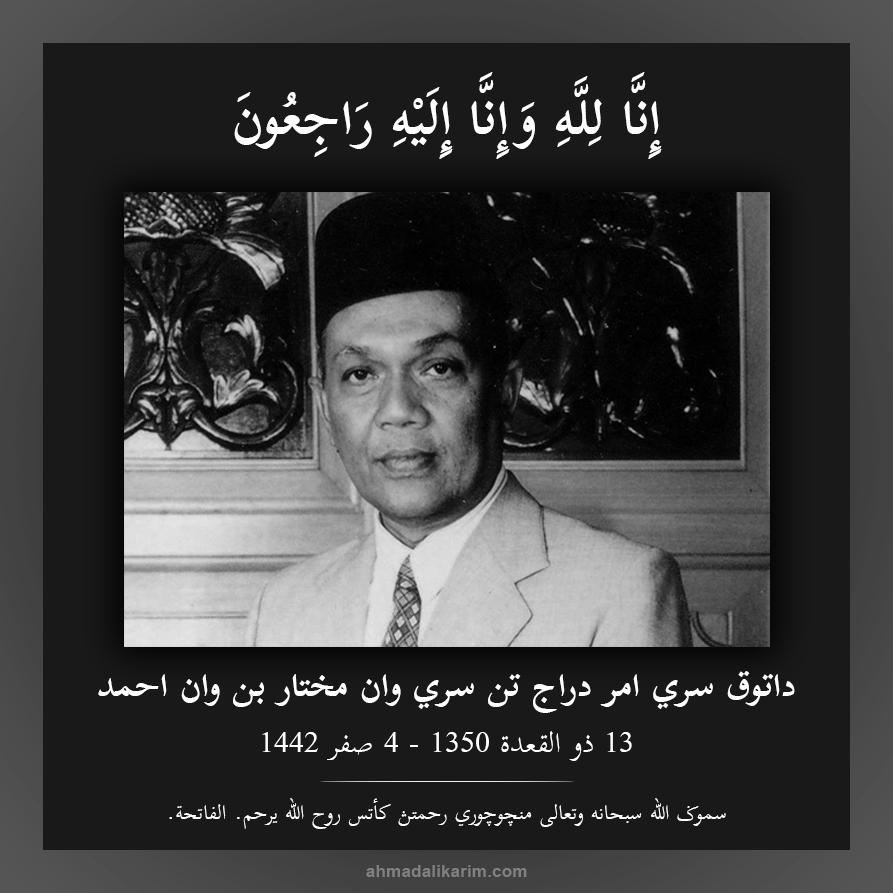 Tan Sri Wan Mokhtar MeninggalDunia