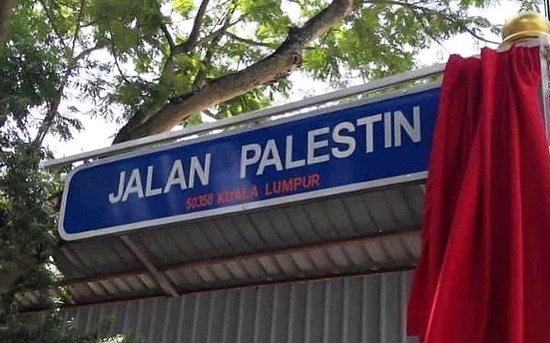 Jalan Palestin: Kenapa Jalan Raja Laut, Bukan Jalan Nama InggerisDiganti?